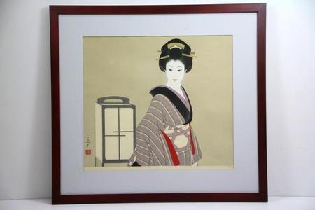 Tatsumi Shimura: Illumination — あかり - Japanese Art Open Database