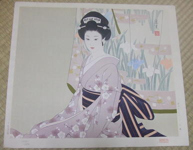 Tatsumi Shimura: Iris — あやめ - Japanese Art Open Database