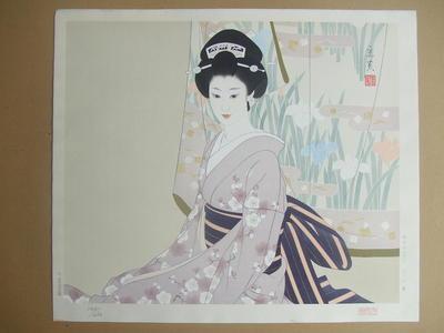Tatsumi Shimura: Iris — あやめ - Japanese Art Open Database