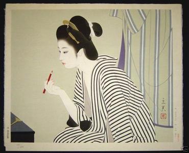 Tatsumi Shimura: Lipstick- Kuchibeni - Japanese Art Open Database