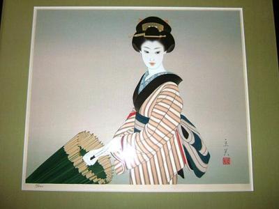 Tatsumi Shimura: Umbrella with bulls-eye pattern — 蛇の目 - Japanese Art Open Database