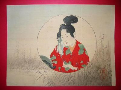 月岡耕漁: Bijin and reeds - Japanese Art Open Database
