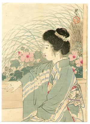 Tsukioka Kogyo: Night of Hope- Full Moon Night - Japanese Art Open Database