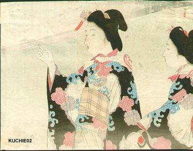 Tsukioka Kogyo: Two Bijin - Japanese Art Open Database