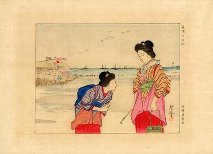 Tsukioka Kogyo: Two bijin gathering shells at Shibaura - Japanese Art Open Database