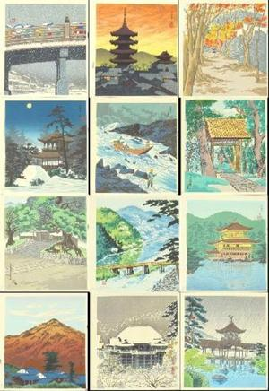 Tokuriki Tomikichiro: Full set - Japanese Art Open Database