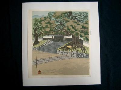 Tokuriki Tomikichiro: Sanjo Awataguchi Shoren-In — 三条粟田口青蓮院 - Japanese Art Open Database