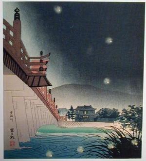 Tokuriki Tomikichiro: Fireflies and the Uji River - Japanese Art Open Database