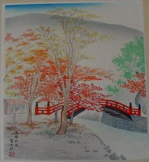 Tokuriki Tomikichiro: Maple Trees of Takao in Fall - Japanese Art Open Database