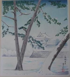 Tokuriki Tomikichiro: Snowy Scene of the Nijo Castle - Japanese Art Open Database