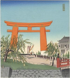 徳力富吉郎: Festival of the Ages — 時代祭 - Japanese Art Open Database