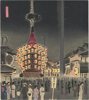 Tokuriki Tomikichiro: Gion Festival — 祇園祭宵山 - Japanese Art Open Database