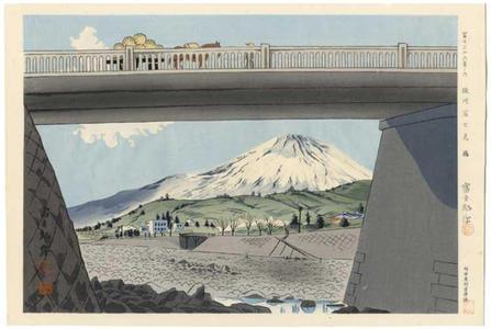 徳力富吉郎: Fuji from Bridge - Japanese Art Open Database