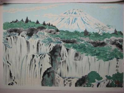 Tokuriki Tomikichiro: Fuji from Shiroito Waterfall — 白糸瀧の冨士 - Japanese Art Open Database