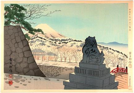 Tokuriki Tomikichiro: Fuji from the Takeda shrine in Kofu — Kofu Takeda-jinja no Fuji - Japanese Art Open Database