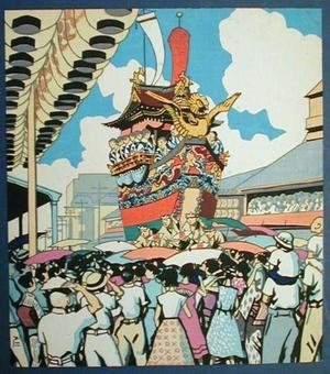 徳力富吉郎: Festival - Japanese Art Open Database