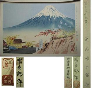 Tokuriki Tomikichiro: Fuji From Nagao Pass — 長尾峠の冨士 - Japanese Art Open Database