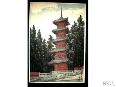 徳力富吉郎: Pagoda - Japanese Art Open Database