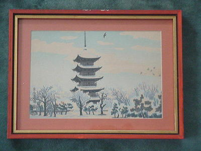 Tokuriki Tomikichiro: Pagoda in Snow - Japanese Art Open Database