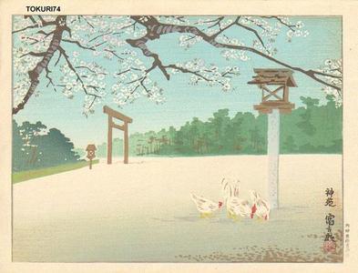 Tokuriki Tomikichiro: Shin-En Shrine — 神苑 - Japanese Art Open Database