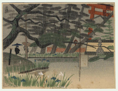 徳力富吉郎: Umenomiya Shrine — 梅の宮 - Japanese Art Open Database