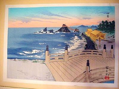 Tokuriki Tomikichiro: Ise Futami Bay — 伊勢 二見浦 - Japanese Art Open Database