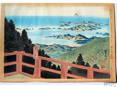 Tomi Yoshiro: PORCH RAIL, SEVERAL ISLANDS, AND FUJI - Japanese Art Open Database