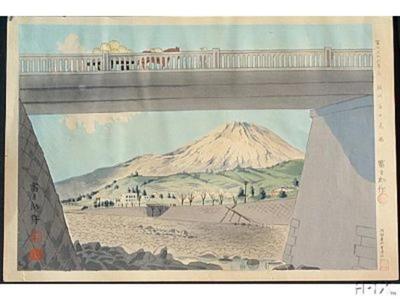 Tomi Yoshiro: Unknown, bridge, horse, mountain - Japanese Art Open Database