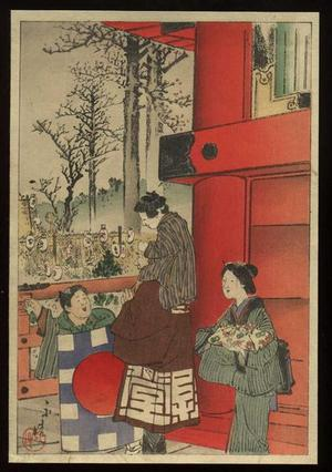 Tomioka Eisen: The Toshinoichi Market at Asakusa Temple — Asakusadera Toshinoichi - Japanese Art Open Database