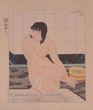 Ishikawa Toraji: After the Bath - Japanese Art Open Database
