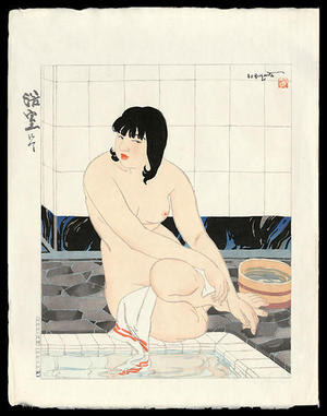 石川寅治: After the Bath - Japanese Art Open Database