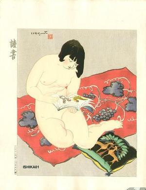 Ishikawa Toraji: Reading - Japanese Art Open Database