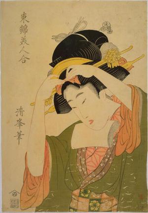 Torii Kiyomine: A Collection of Beautiful Women of Edo — 東錦美人合〔前髪〕 - Japanese Art Open Database