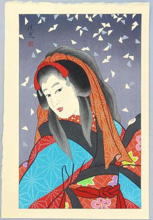鳥居清満: Snow - Japanese Art Open Database