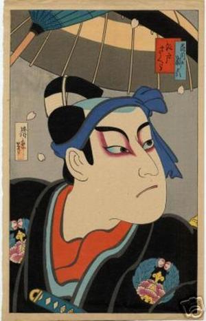 鳥居清忠: Actor and Umbrella with Cherry Blossoms - Japanese Art Open Database