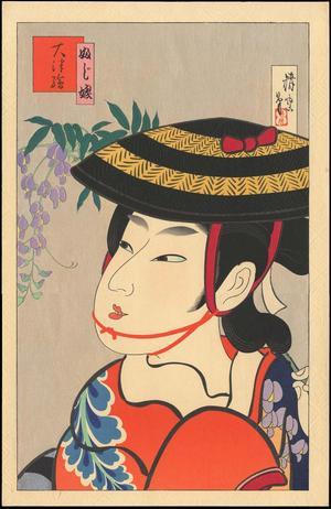 鳥居清忠: Fuji Musume- Wisteria Girl - Japanese Art Open Database