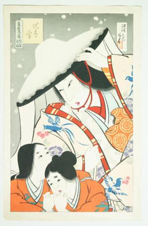 鳥居清忠: Fushimi no Yuki - Japanese Art Open Database