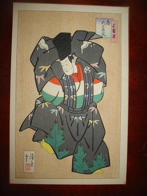 鳥居清忠: Kabuki print 3 - Japanese Art Open Database