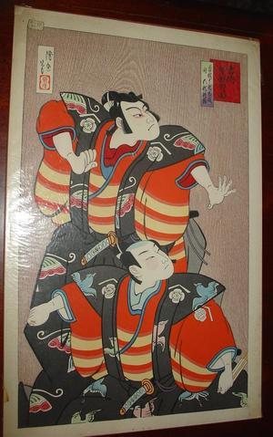鳥居清忠: Kabuki print 4 - Japanese Art Open Database