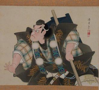 Torii Kiyotada I: Kanjincho - Japanese Art Open Database