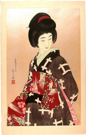 鳥居言人: Sash- Obi- V1 - Japanese Art Open Database