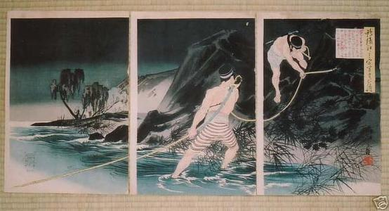 Migita Toshihide: Japanese soldiers on a reconnaissance mission under cover of darkness - Japanese Art Open Database