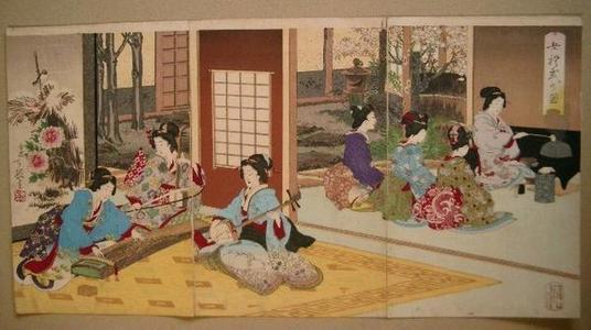 右田年英: Pictures of Womens Ritual Ceremonies - Japanese Art Open Database
