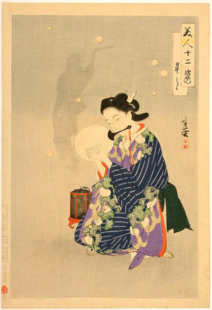 Migita Toshihide: Satsuki- May- Firefly catching - Japanese Art Open Database