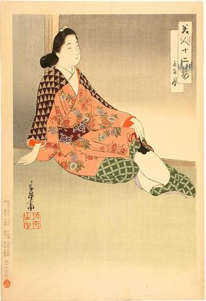 右田年英: Minazuki - June- Enjoying the cool air - Japanese Art Open Database