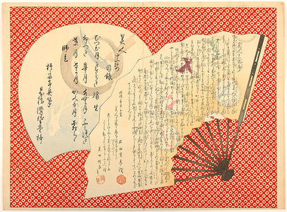 Migita Toshihide: Mokuroku - Table of contents - Japanese Art Open Database