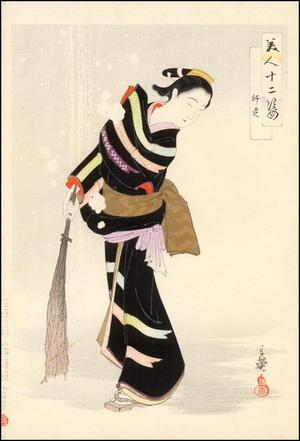 右田年英: Shiwasu- December - Japanese Art Open Database