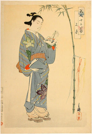 Migita Toshihide: The Star festival July 7th - Japanese Art Open Database