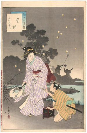 Mizuno Toshikata: The Lady in Tenpo era- Hotaru-gari, Tenpo goro fujin - Japanese Art Open Database