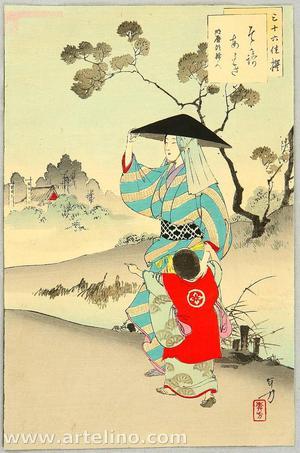 Mizuno Toshikata: A Stroll — そぞろあるき - Japanese Art Open Database